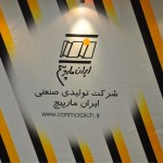 Iran-Marpich-Gallery_400
