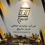 Iran-Marpich-Gallery_47
